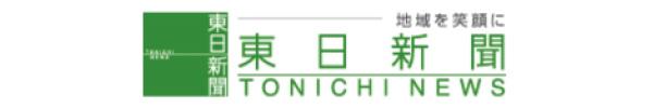 bnr_tonichi